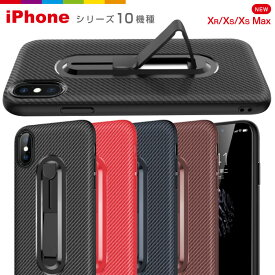 iPhone ケース iPhone8 iPhone7 plus iPhoneXR iPhoneXS Max スマホケース シリコン ソフトケース iPhone6 iPhone6s iPhone8 iPhone8Plus 耐衝撃 iPhoneケース アイフォンカバー アイフォンケース スタンド 落下防止 携帯ケース おしゃれ メンズ 海外 可愛い