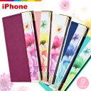 iPhone8 ケース iPhone XR ケース iPhone11 Pro ケース 手帳型 スマホケース手帳型 iPhone11 Pro Max iPhone7 iPhone6 iPhone6s ベルトなし ケース iPhoneケース 花 フラワー 花柄 レザー カード収納 ストラップ付き スタンド アイフォンカバー アイフォンケース 可愛い