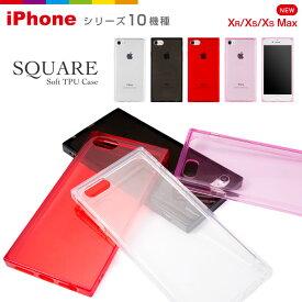 iPhone8 ケース スクエア 四角 スクウェア ケース iPhone XR ケース iPhone XS ケース iPhone7 Plus 透明 クリア カラフル TPU ソフトケース iPhoneケース iPhone6s iPhone8Plus スマホケース スマホカバー ストラップホール