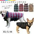 あたたかいペット用ダウンジャケット・コートが欲しい!小・中型犬サイズでおすすめを教えてください!
