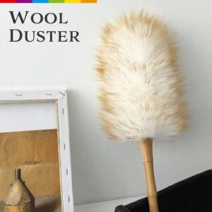 羊毛 ハンディワイパー ほこり取り おしゃれ はたき 北欧 部屋掃除 埃 ブラシモップ ハンドモップ ハンディモップ