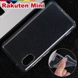 Rakuten Mini ケース TPUケース クリア 透明 楽天ミニ カバー 薄い 小さい