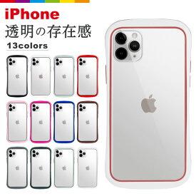 iPhone11 Pro Max ケース iPhone8 ケース iphone se2 ケース iphone se 2020 ケース カバー iPhone XR iphoneSE 第2世代 おしゃれ かっこいい スマホケース カバー シンプル かわいい クリア 透明 ポリカーボネート 耐衝撃 ストラップホール クリアシールド