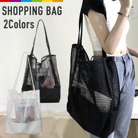 レディース バッグ おしゃれ メンズ バッグ マザーズ バッグ トート バッグ 買い物 便利 コンパクト ショルダーバッグ メッシュ トート ネットバッグ メッシュバッグ エコバッグ ブラック ホワイト シンプル おしゃれ 可愛い モノクロ 人気 韓国
