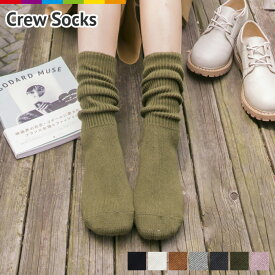 レディース 定番 無地 シンプル 秋冬 くしゅくしゅして履く ソックス くつ下 ショートソックス socks お洒落 かわいい スニーカーソックス 秋 靴下 暖かい くつ下 大人かわいい リブ