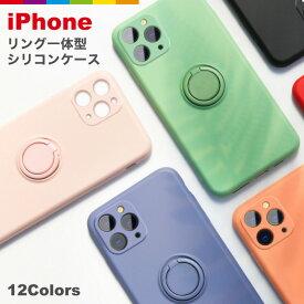 iPhone12 mini ケース iPhone12 Pro Max ケース iPhone11 ケース リング付き 耐衝撃 iPhone SE 2 リング一体型 シリコンケース アイフォン11 iPhone12 ケース かわいい iPhone SE2 XR X XS Max 7 8 Plus ケース iPhone 12 11 Pro Max シリコン ケース カバー