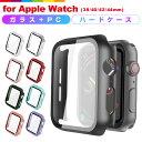 Apple Watch Series 6 SE ケース ガラス Apple Watch 6 5 4 カバー 40mm 44mm 42mm 38mm 耐衝撃 アップルウォッチ シ…