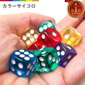 サイコロ ダイス さいころ 6面 ドットダイス クリア 半透明 16mm 16ミリ 立方体 四角形 真四角 ボードゲーム テーブルボードゲーム 双六 おもちゃ イベント パーティー ゲーム