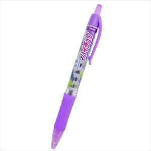 ハイチュウグレープ カラーボールペン グレープの香り
