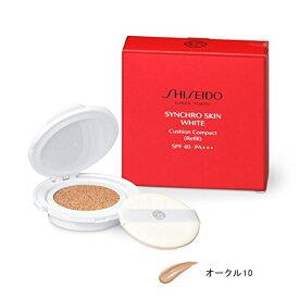 SHISEIDO Makeup(資生堂 メーキャップ) SHISEIDO(資生堂) シンクロスキン ホワイト クッションコンパクト WT レフィル(医薬部外品) (オークル10)
