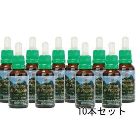 アピスブラジル グリーンプロポリス液 原液30ml 【10本セット】