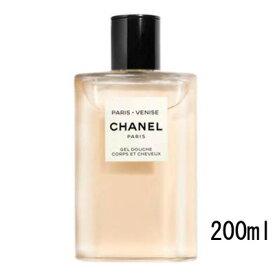 CHANEL(シャネル) レ ゾー ドゥ シャネル パリ ヴェニス ヘア&ボディ シャワー ジェル 200ml