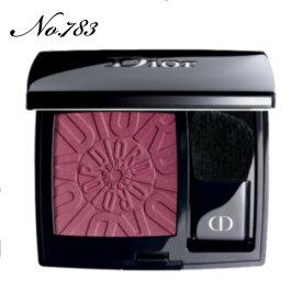 Dior(ディオール) ディオールスキン ルージュ ブラッシュ<パワー ルック> 4g