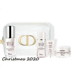 Dior(ディオール)カプチュール トータル ホリデイ
