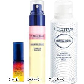 L'OCCITANE(ロクシタン)数量限定 NEW ルーティンキット