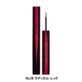 GIVENCHY(ジバンシイ) フェノメン・アイズ・ライナー 3ml #No.08 ラディカル・レッド