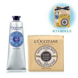 L'OCCITANE(ロクシタン) 【数量限定】シア ナンバーワンキット