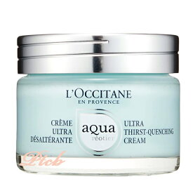 L'OCCITANE(ロクシタン)アクアレオティエ ハイドレーションクリーム 50mL