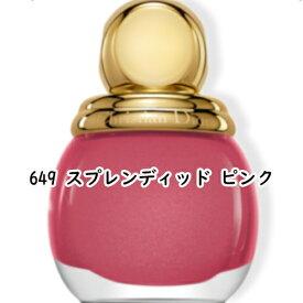 Dior(ディオール)ヴェルニ ディオリフィック(クリスマス コレクション 2020限定品)12mL