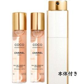 CHANEL(シャネル)ココ マドモアゼル オードゥ パルファム アンタンス ミニ ツィスト & スプレイ 7mL×3 (本体付き)