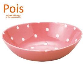 深皿 オーバル ドット ピンク ポワン pois かわいい デザイン食器 陶器製 テーブルウェア 日本製新生活 インテリア 生活雑貨通販 【取寄品】 シネマコレクション