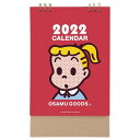 オサムグッズ カレンダー 2022年 卓上 Osamu Goods 学研ステイフル 書き込み キャラクター インテリア 令和4年 暦 メール便可 シネマコ…