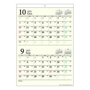 カレンダー 2022年 壁掛け 2ヶ月スケジュール DAY STATION Wマンスリー APJ 書き込み 実用 予定表 シンプル オフィス SIAA 抗ウイルス加工 令和4年 暦 シネマコレクション 21clsc