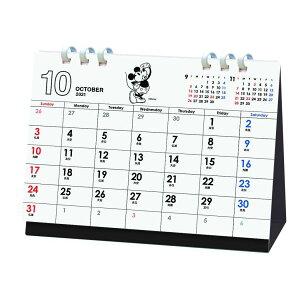 ヴィンテージ ミッキー & フレンズ カレンダー 2022年 卓上 DAY STATION ペンホルダー付き スケジュール ディズニー APJ 書き込み 実用 キャラクター オフィス SIAA 抗ウイルス加工 令和4年 暦 メー