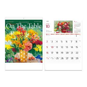 2022年 カレンダー 壁掛け スケジュール フラワーオンザテーブル 新日本カレンダー 花写真 書き込み インテリア 令和4年 暦 予約 シネマコレクション