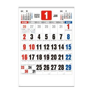 カレンダー 2022年 壁掛け スケジュール 御暦 格言入り3色文字 新日本カレンダー 実用 書き込み シンプル ビジネス 令和4年 暦 予約 シネマコレクション