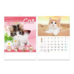 サンキュー キャット カレンダー 2022年 壁掛けカレンダー2022年 スケジュール ねこ 新日本カレンダー 実用 書き込み インテリア 令和4年 暦 予約 シネマコレクション