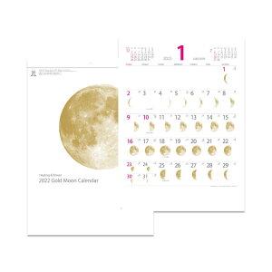 2022 カレンダー 壁掛け ゴールドムーン 月 新日本カレンダー 実用 インテリア 令和4年 暦 予約 シネマコレクション