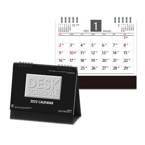 卓上カレンダー 2022年 スケジュール デスクスケジュール 新日本カレンダー 実用 書き込み シンプル ビジネス 令和4年 暦 予約 メール便可 シネマコレクション