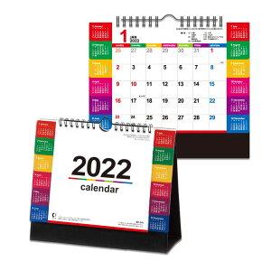 卓上カレンダー 2022 スケジュール カラーインデックス 大 新日本カレンダー 実用 書き込み シンプル ビジネス 令和4年 暦 予約 メール便可 シネマコレクション