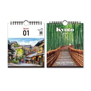 日めくりカレンダー 京都 2022 カレンダー 卓上 スケジュール 新日本カレンダー 万年日めくり 風景 写真 令和4年 暦 予約 メール便可 シネマコレクション