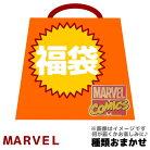 マーベル グッズ 福袋 おまけつき 中身おまかせ MARVELコミック キャラクターグッズがもりもり