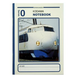 子供用 文房具 RAILWAY 0系 新幹線こだま 550873 A6ミニノート 鉄道グッズ 文房具 メール便可