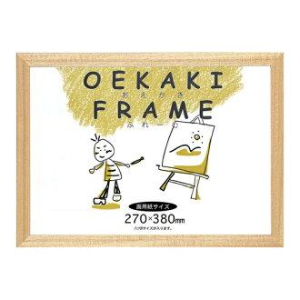 本文 8 剪纸 270 × 380 毫米 MS 型绘图框架自然儿童绘画图片帧存储