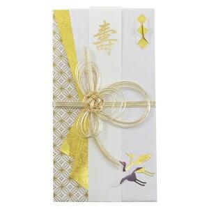 ご結婚祝 和文様 鶴 御祝儀袋 金封 中封筒付き ハンドメイド 熨斗袋 のし袋 通販 シネマコレクション メール便可