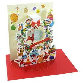 【Xmas クリスマス】コロボックルポップアップカード リース グリーティングカード通販 メール便可