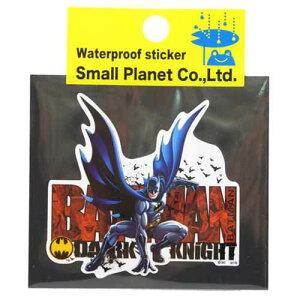 バットマン ダークナイト 防水ステッカー アメコミキャラクターグッズ メール便可