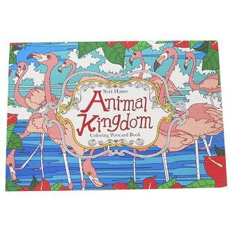 大人的描画明信片书籍能涂刷,喜爱卡8枚安排羽野濑里Animal Kingdom心艺术收集日本制造美术明信片的商品邮购电影收集