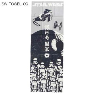 "Star Wars / washcloth towel • Japanese design Tenugui ""Galactic Empire"" ☆ heart art collection (34 × 90 cm) made in Japan / anime toy store ☆ ◆"