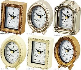 取寄品 置き時計 クロック アンティークスタイル おしゃれ 大人カワイイ 雑貨 インテリア通販 シネマコレクション