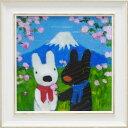取寄品 リサとガスパール フレンチアート 額付きポスターM にほんへいく 可愛い 絵本キャラクターグッズ 通販