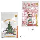 スヌーピー ラッピング用品 透明ギフトバッグ5枚セット クリスマス ピーナッツ S&Cコーポレ…