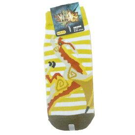 モンスターハンター 男性用靴下 メンズソックス セルレギオスGR モンハン スモールプラネット 25-27cm ゲーム キャラクター グッズ メール便可 シネマコレクション