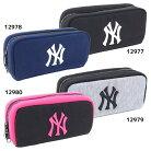 入学準備 ニューヨークヤンキース ペンポーチ BOXペンケース 野球 クラックス 筆箱 入学準備…
