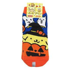 ポムポムプリン 女性用靴下 レディースソックス ハロウィン かぼちゃ サンリオ スモールプラネット HALLOWEEN 雑貨 キャラクター グッズ メール便可 socp