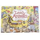 大人の塗り絵 ポストカードブック ぬりえカード8枚セット 羽野瀬里 Lovely Animal ハートアートコレクション 日本製 …